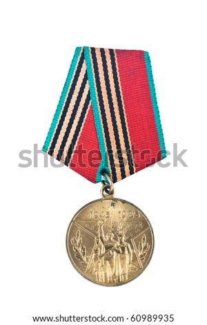 Antique medal from the USSR with 1945-1986 years. - stock photo