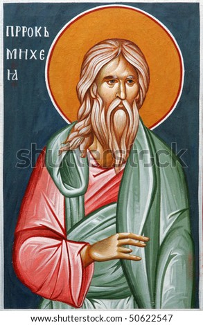 Antique orthodox paint called icon, Serbia. - stock photo