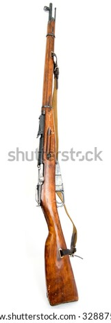 antique russian mosin's rifle
