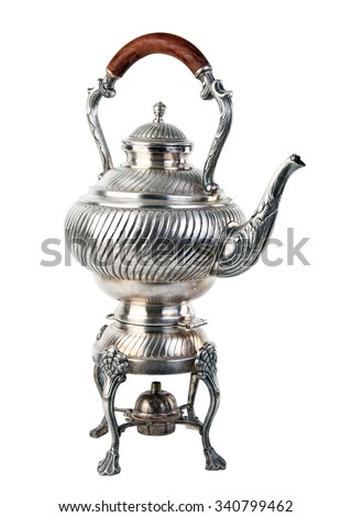 Antique Silver Kettle. Isolated Item.
