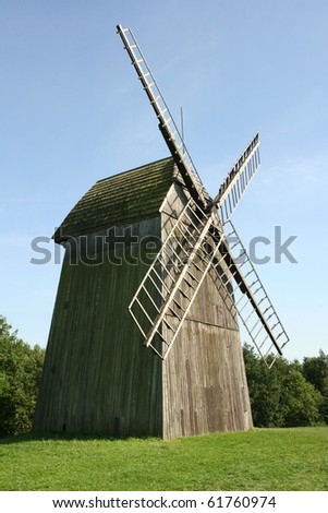 Antique trestle type Windmill from the 19th century