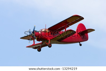 Antonov An-2 - stock photo