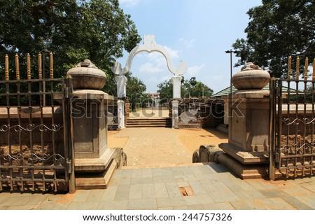 Anuradhapura, gardens arround dagoba, Sri Lanka - stock photo