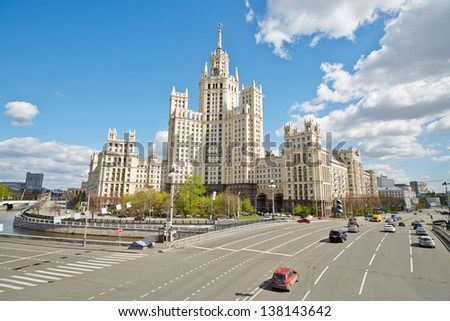 Apartment house at Kotelnicheskaya Embankment in Moscow on spring day