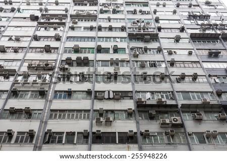 Apartment in Hong Kong - stock photo