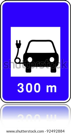 Approach road sign of electric car battery recharge station. San serif character used. - stock photo