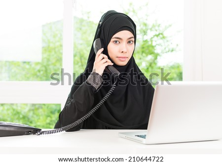 Arab business woman working