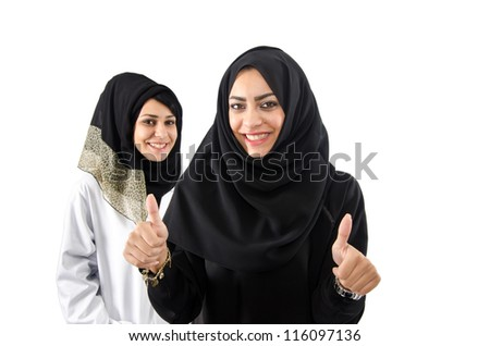 Arab Female Doctor With Female Patient - stock photo
