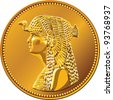 Arab Republic of Egypt, the coin of fifty piastres, shows the queen Cleopatra - stock photo