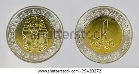 Arab Republic of Egypt, the coin of 1 pound, shows the pharaoh Tutankhamen - stock photo