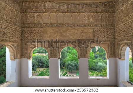 Arab windows in the Alhambra of Granada, Spain