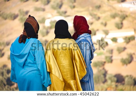 Arab Women - stock photo