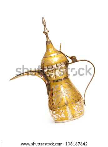 Arabian Coffee Pot - stock photo