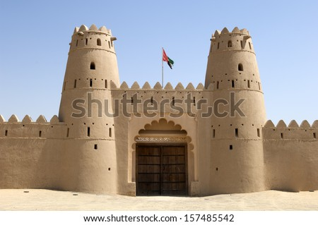Arabian fort in Al Ain United Arab Emirates - stock photo