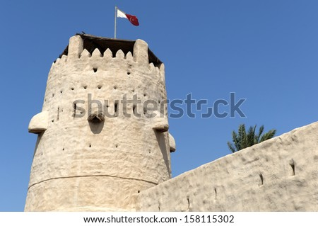 Arabian Fort in Umm al Quwain United Arab Emirates - stock photo
