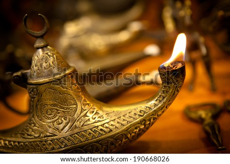 Arabian Lamp - stock photo