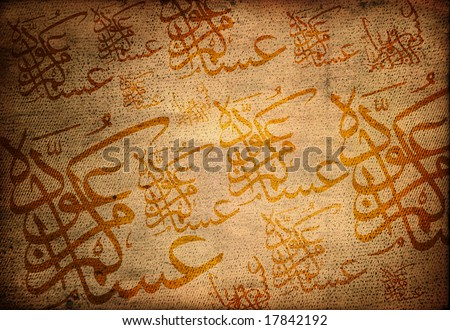Arabian writings - stock photo