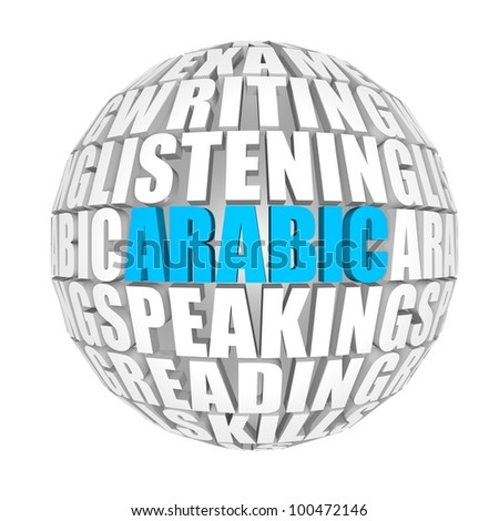 arabic - stock photo