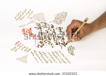 Arabic calligraphy being written by the artist using a hand made pen - stock photo