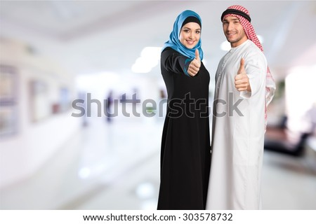 Arabic Couple. - stock photo