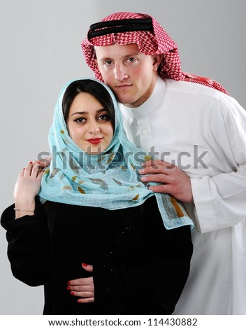 Arabic couple, wife and husband