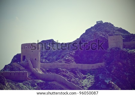ARABIC FORTRESS - stock photo