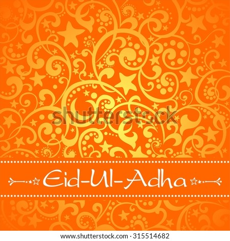 Arabic islamic calligraphy of text Eid-Ul-Adha in moon shape on floral design decorated grey background.  Illustration - stock photo