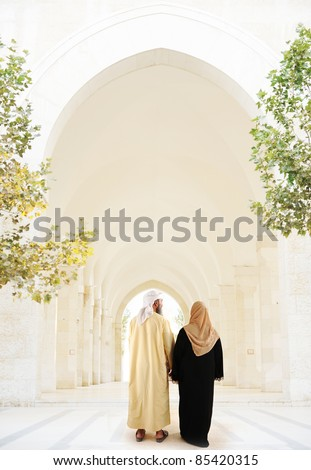 Arabic Muslim couple - stock photo
