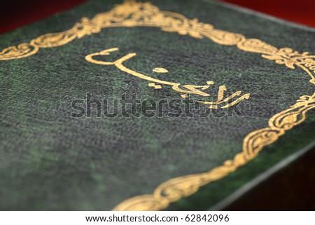 Arabic New Testament. Shallow dof - stock photo