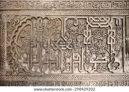 Arabic ornament - stock photo