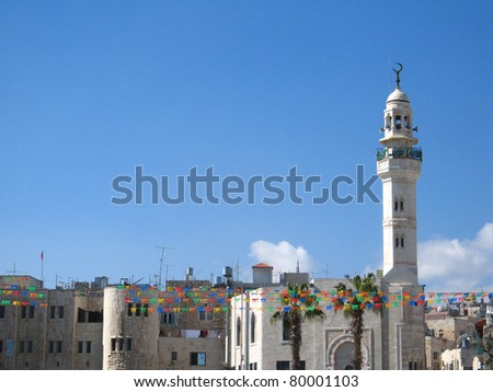 Arabic part in Bethlehem - the birthplace of Jesus of Nazareth in Israel - stock photo