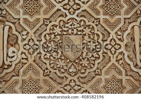 arabic script and geometrical ornament  at alhambra in spain