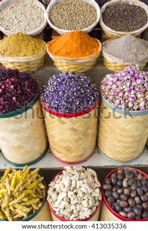 Arabic Spices and dried fruits at the market Souk Madinat Jumeirah in Dubai, UAE - stock photo