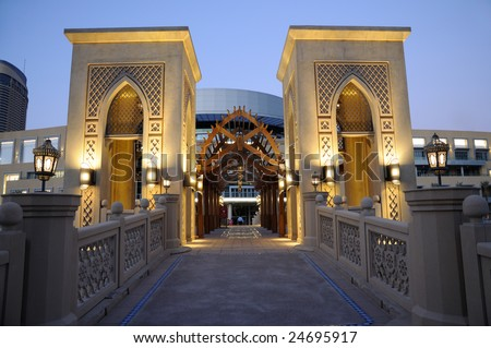 Arabic style buildings in Dubai