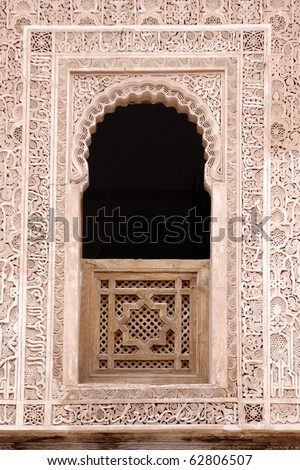 Arabic style marble window in Marrakesh Ben Youssef mosque - stock photo