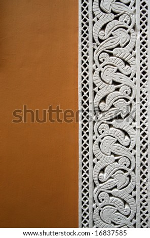 Arabic Style Wall Background (in the Majorelle Gardens in Marrakech, Morocco) - stock photo