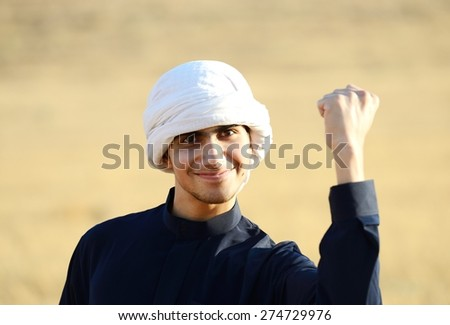 Arabic young man in nature - stock photo