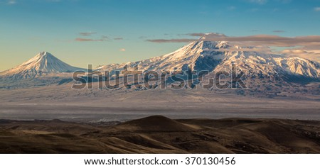Ararat Mountain in Armenia - stock photo