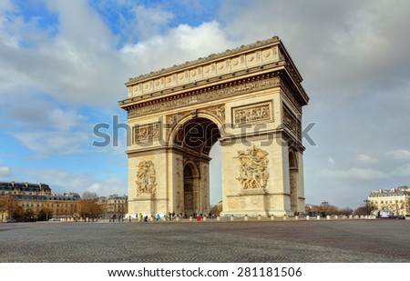 Arc de Triomphe against nice blue sky - stock photo