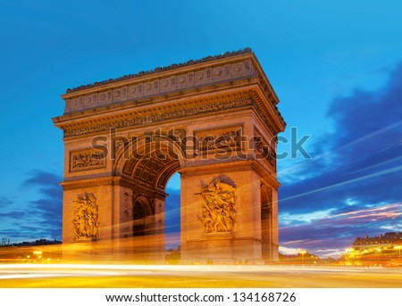 Arc de Triomphe at Dusk - stock photo
