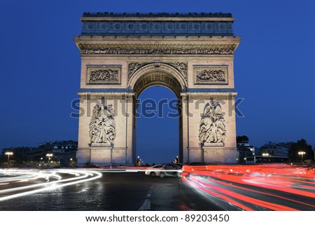 Arc de Triomphe by night, Paris France - stock photo