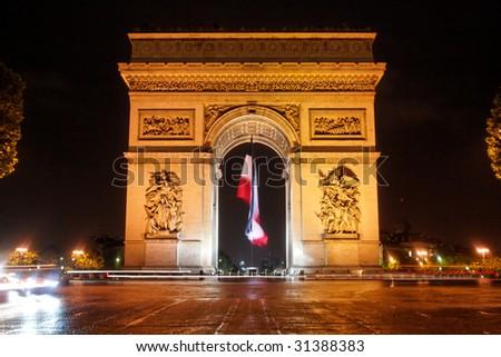 Arc de Triomphe III - stock photo