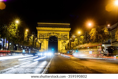 Arc de Triomphe in Paris city night view from the road