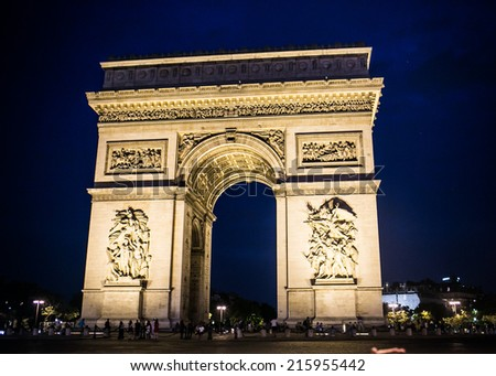 Arc de Triomphe in the evening, Paris, France - stock photo