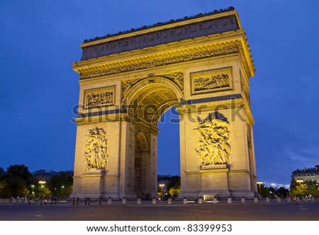 Arc de Triomphe Paris France at night. - stock photo