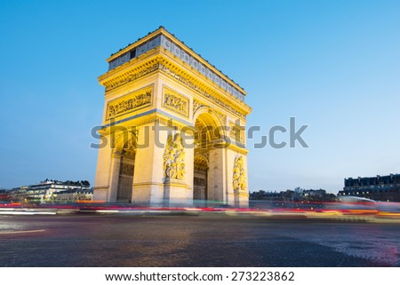 Arc de Triomphe, Paris. France. At Sunset - stock photo