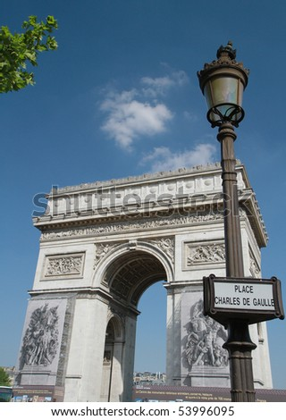 Arc the Triomphe, Paris - stock photo