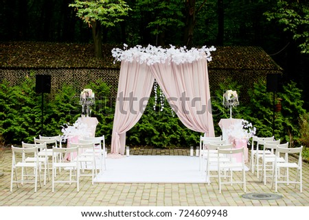 Arch wedding ceremony rustic style wedding stock photo royalty free arch for the wedding ceremony in a rustic style wedding decorations junglespirit Choice Image