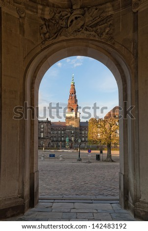 arch gate of the Christiansborg Palace, Copenhagen, Denmark - stock photo