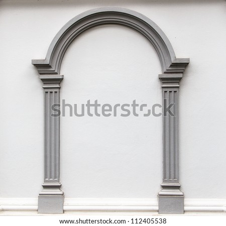 how to make arch molding